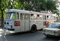 крымские автобусы