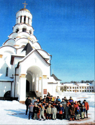 Храм в честь святителя Алексия, митрополита Московского
