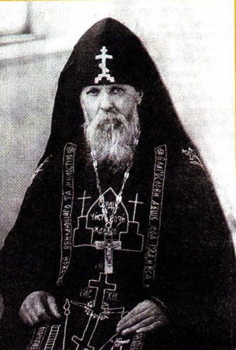 прп.Серафим Вырицкий