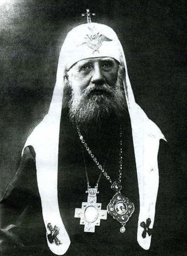 свт.Тихон, Патриарх Московский и всей России