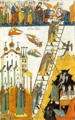Прп.Иоанн Лествичник.1622 год