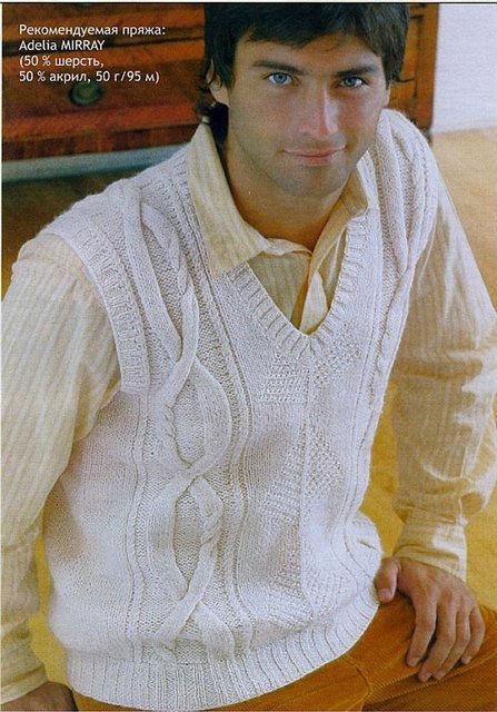 2. вязание для мужчин спицами/жилеты. в цитатник.