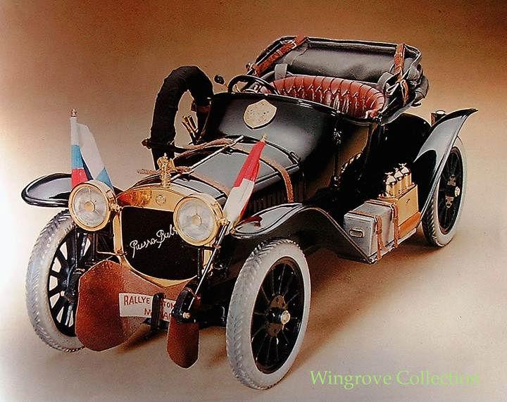 Автомобиль Нагеля