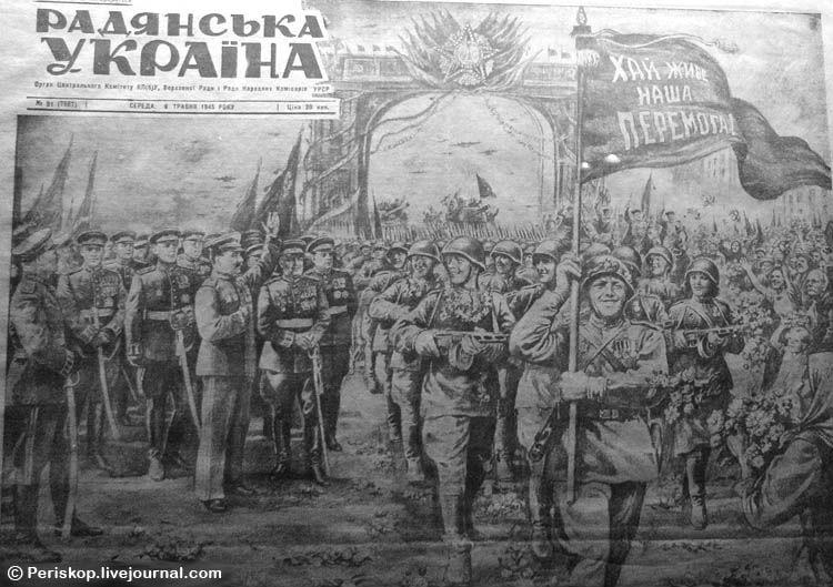 periskop: Киев. В музее Великой Отечественной войны