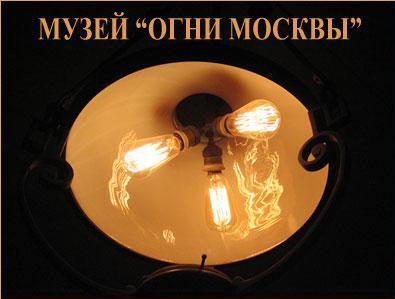 Форестер клуб Москва