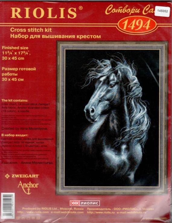 Картинки по запросу риолис лошадь