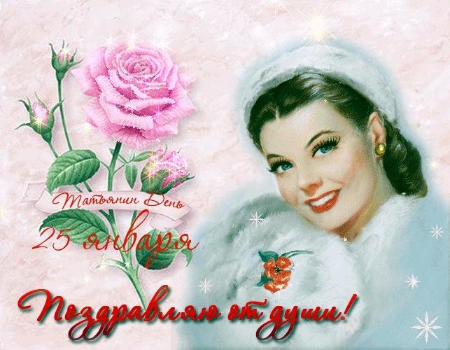 http://data8.gallery.ru/albums/gallery/341834-0b2b3-84489212-m750x740-uc179d.jpg
