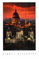 http://data8.gallery.ru/albums/gallery/358560-18dac-79289270-h200-u04f53.jpg