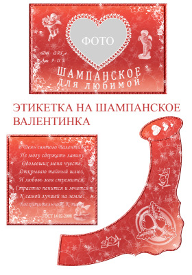 http://data8.gallery.ru/albums/gallery/52025-b0cf3-84490380-400-uf9722.jpg