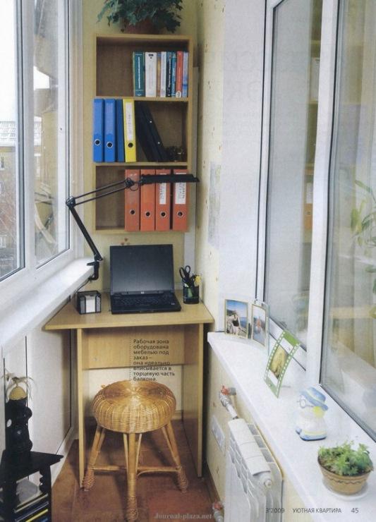 """Дизайн комнаты лоджии ursa """" дизайнерские решения."""