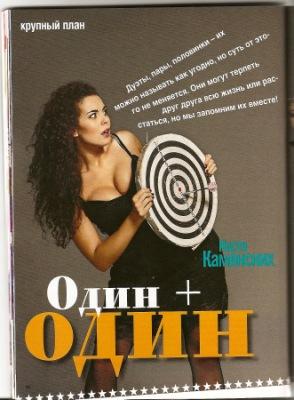 http://data8.gallery.ru/albums/gallery/82132-11bd2-17601080-400.jpg