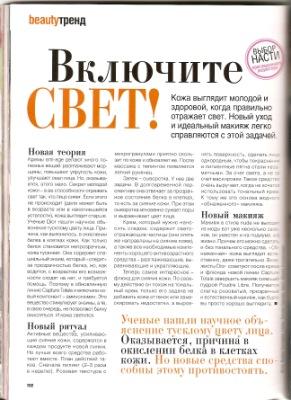 http://data8.gallery.ru/albums/gallery/82132-39313-17601586-400.jpg