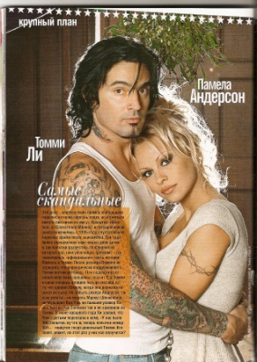 http://data8.gallery.ru/albums/gallery/82132-3ce82-17604452-400.jpg