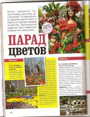 http://data8.gallery.ru/albums/gallery/82132-4afa7-17601655-400.jpg