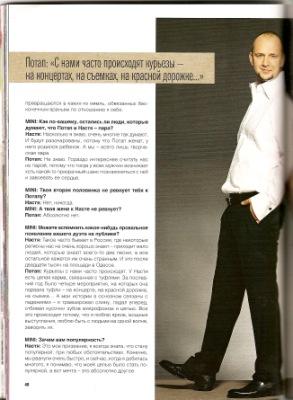 http://data8.gallery.ru/albums/gallery/82132-5752f-17601366-400.jpg