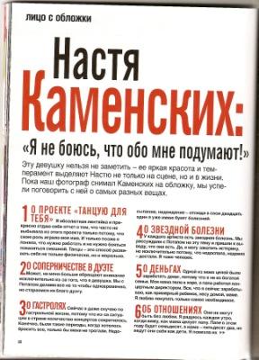 http://data8.gallery.ru/albums/gallery/82132-63bef-17601116-400.jpg