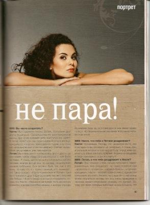 http://data8.gallery.ru/albums/gallery/82132-93b93-17601339-400.jpg