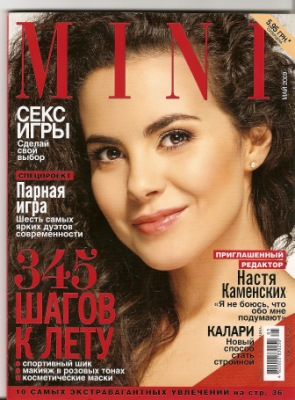 http://data8.gallery.ru/albums/gallery/82132-cd006-17600621-400.jpg