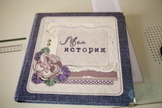 Создатель фотоизделий Елена Беспалова - Астрахань